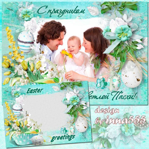 Gentle Easter frame in light shades of green - Holidays Harmony