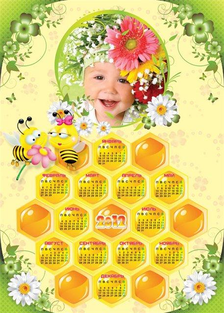 Honey calendar 2012