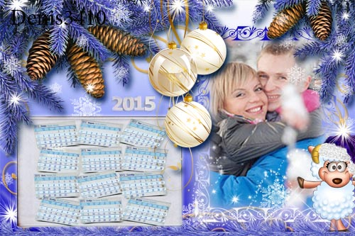 Calendar for 2015 with a frame for a photo - Blue Lights New Year