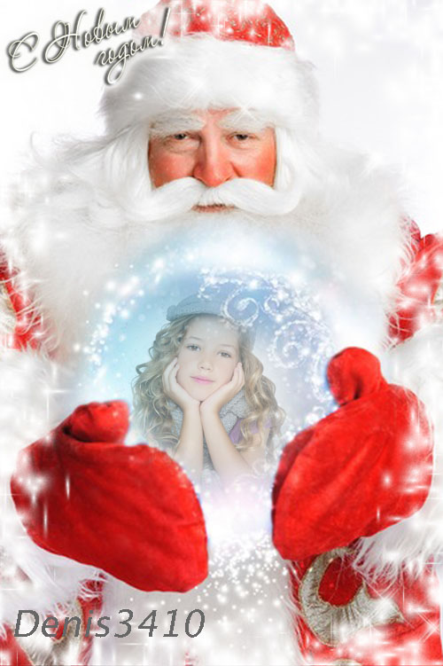 Christmas PSD frame for photo - Santa Claus