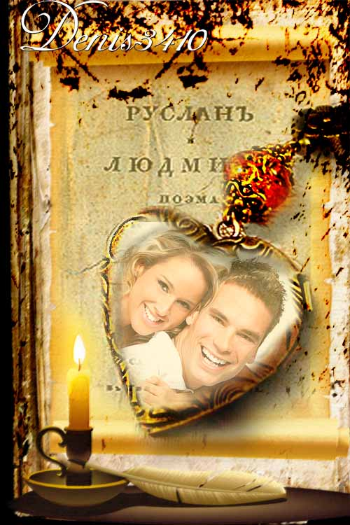 Photo Frame - The poem Ruslan and Lyudmila