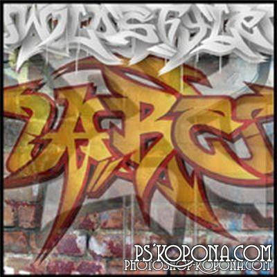 WildStyle Graffiti Font Set