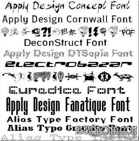 Design Commercial Fonts
