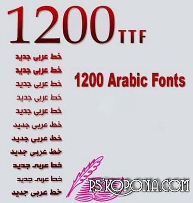 Arabic Fonts Pack