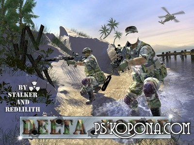 PSD Template For Photoshop - Delta Force