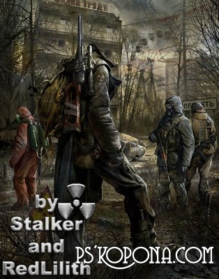 PSD Template For Photoshop - Stalker: Call of Pripyat