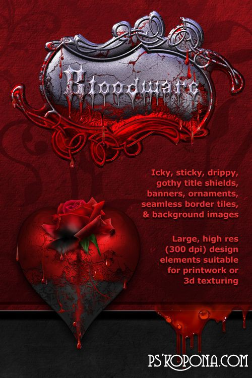 Gothic Resources-Bloodware PSD