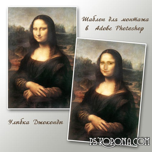 Template For Adobe Photoshop - Mona Lisa Smail