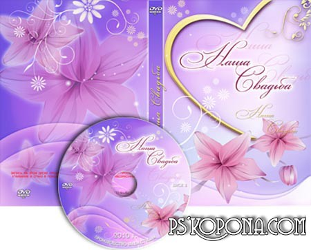 Free Cover for DVD - Spring. Includes cover for the DVD, the knurling on disk, fonts.
