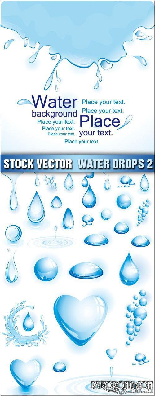 Water Drops EPS Vector #2