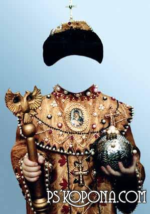 Шаблон для фотомонтажа - Царь II