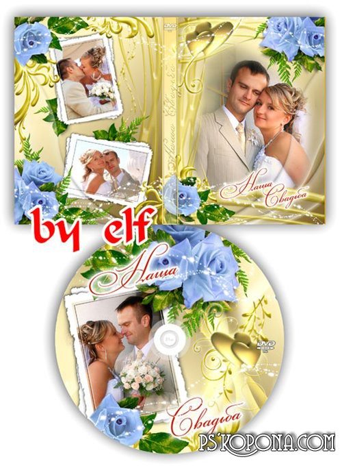 Cover for DVD-ROM + fonts - Wedding