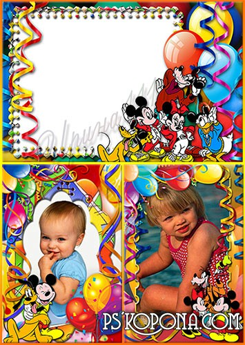 Kids frames for Photoshop download- balloons