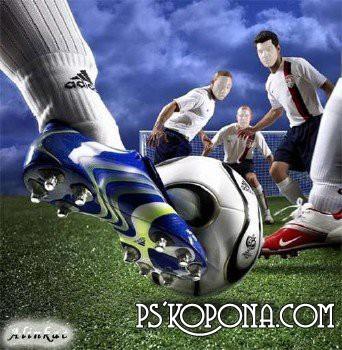 Шаблон для фотошоп - Убойный футбол!