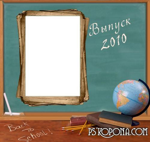 School vignette free psd file 4961x4689 px free download