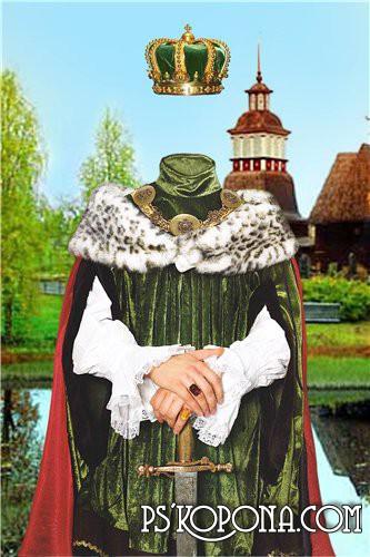 Мужской шаблон для фотошоп – Великий король