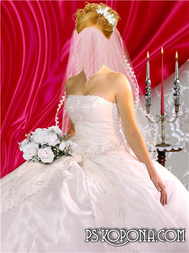 Женский шаблон для фотошоп – Ах эта свадьба