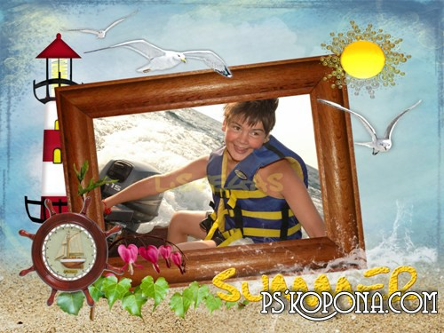 Photo Frame –  Sea Adventure
