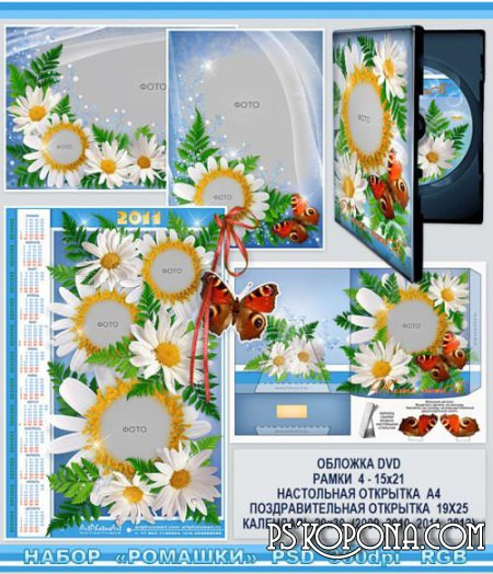 Quality PSD templates for Photoshop - Camomile paradise