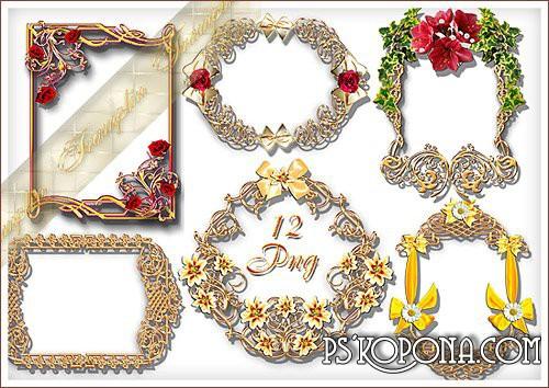 12 PNG Frames Gold and flowerses - 12 Рамочек в золотом стиле
