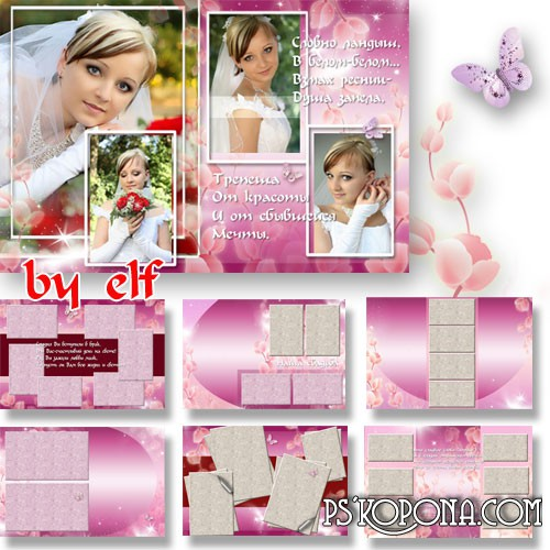 Set of psd templates for creation of Wedding books