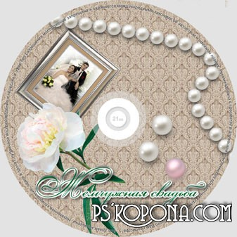 Free psd DVD source for Wedding free download