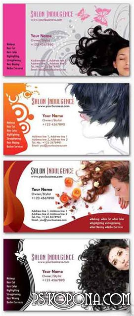 Business Card PSD Templates - Salon