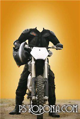 Шаблон для фотомонтажа - Мотоциклист