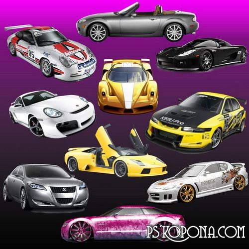Clipart PSD - Cars free download