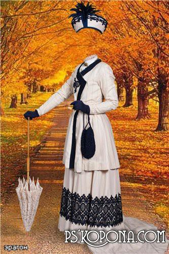 Женский шаблон для фотошопа – Осенняя прогулка