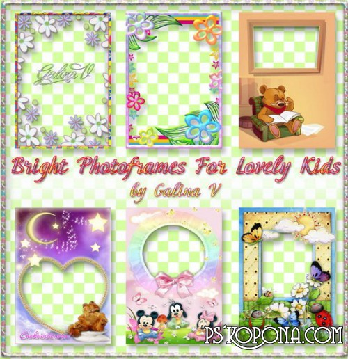 Bright frames for your Favorite kids free download