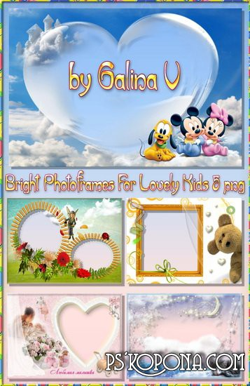 Bright baby photo frames free download
