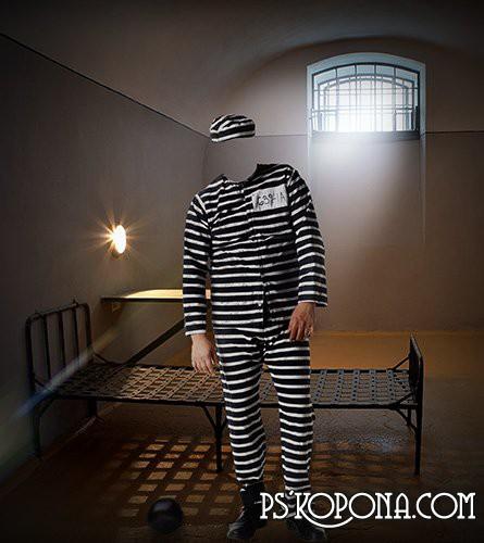 Мужской шаблон для фотошопа - Заключённый