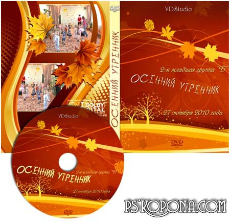 Covers for DVD - Autumn matinee