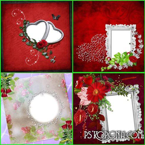 5 romantic frame