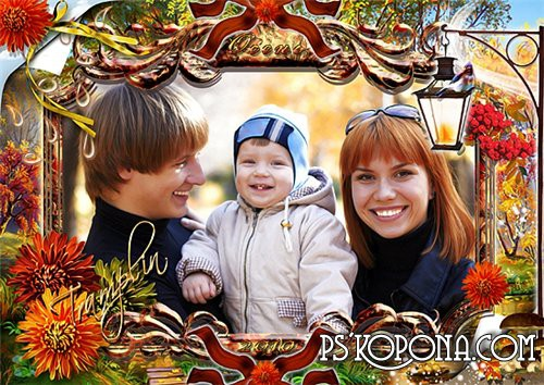 Frame psd for your photo download -