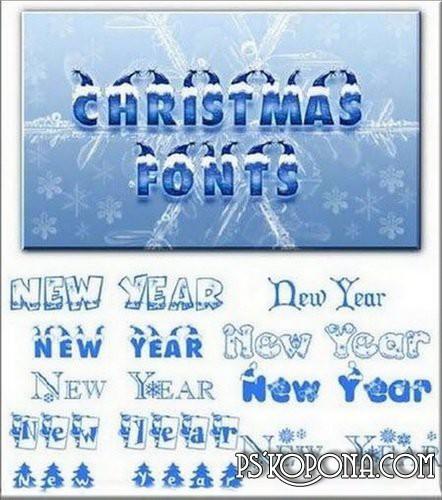 Christmas Fonts / Рождественские шрифты для Photoshop