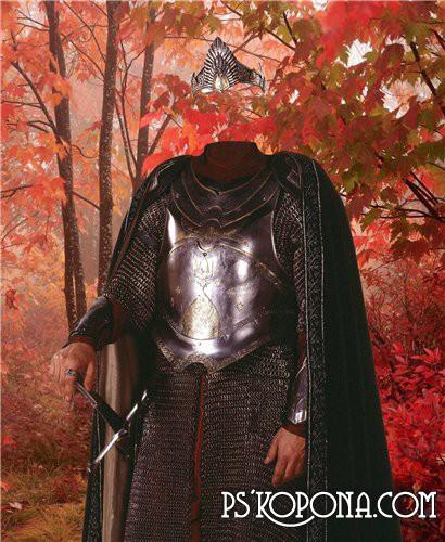 Шаблон для Фотошоп -Король Арагорн