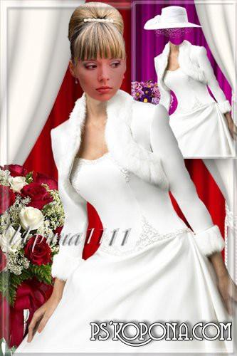 Женский шаблон для Photoshop - Белое платье