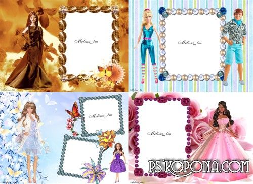Photoframes for Girls