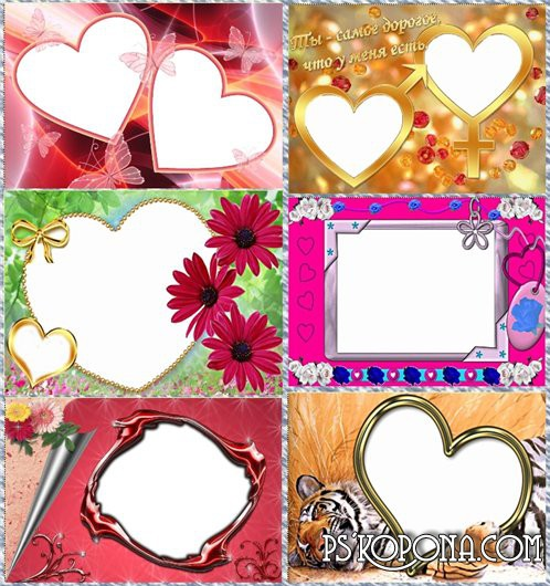Beautiful romantic frames part7