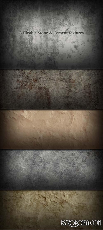 8 Tileable Stone Concrete Plaster Textures