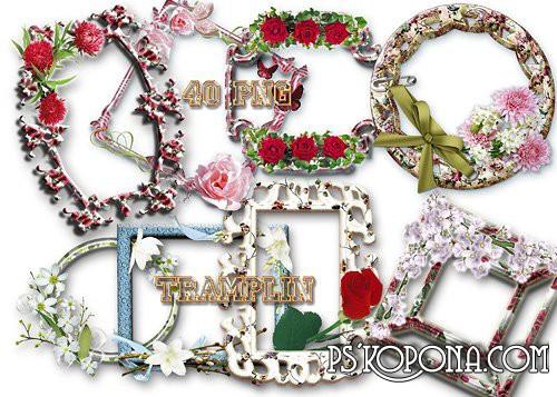 Красивые Рамки - вырезы для оформления Ваших работ / free flower frames 40 png download