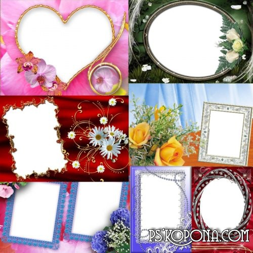 Collection of romantic frames