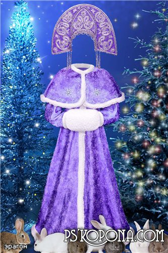 Новогодний шаблон для фотошопа - Снегурочка с зайчатами