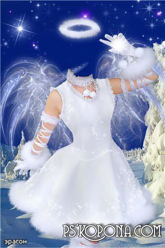 Шаблон для фотошопа – Мой милый ангел