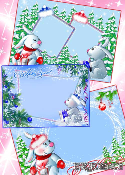 Children's Christmas frames for photoshop Rabbits with gifts