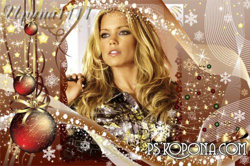Рамка для Photoshop на 2011 год - Новогодняя тайна