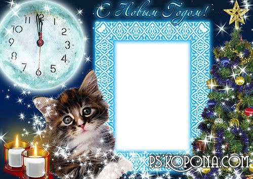 Photo Frame - The time of the new 2011