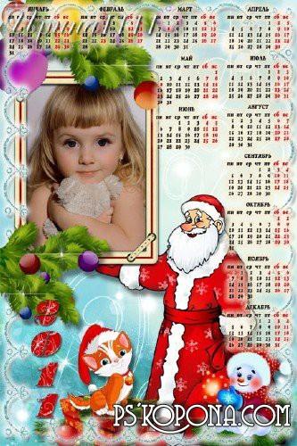 Календарь для Photoshop на 2011 год - Подарок от деда Мороза